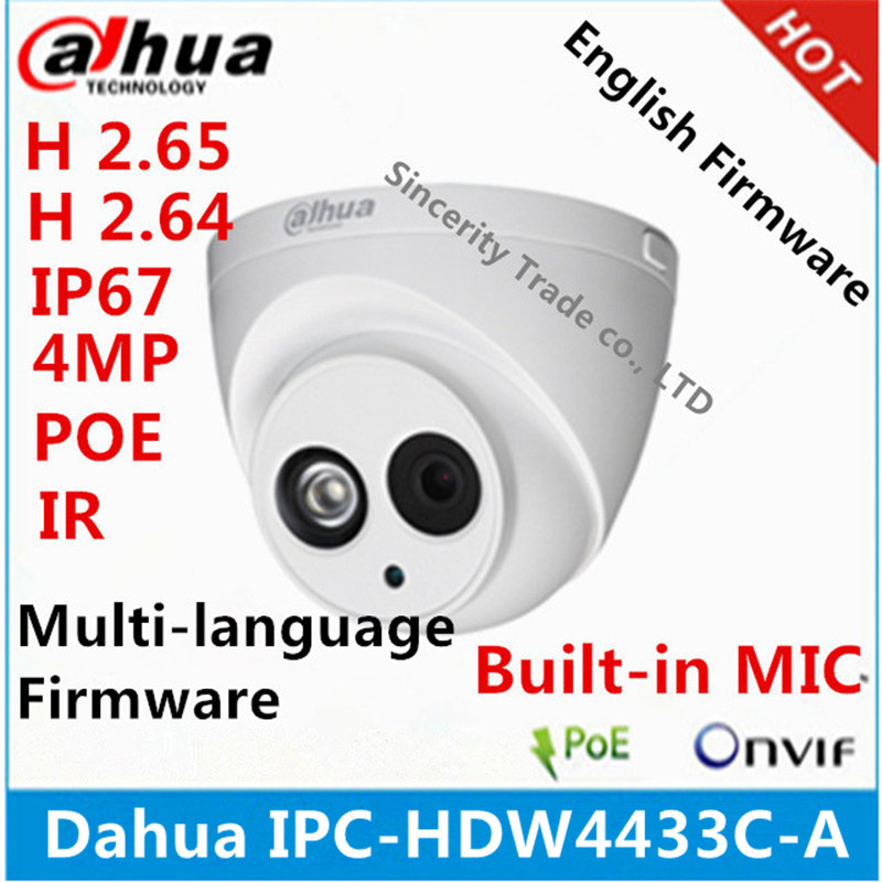 Dahua 4MP Starlight IR network IP Camera POE cctv camera