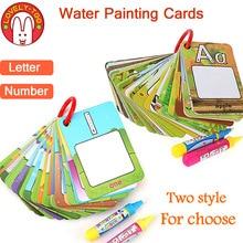 Волшебная книга для рисования, Водная раскраска, буфер обмена, доска для творчества с ручками, Детская Развивающая игра для творчества