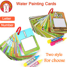 Libro de dibujo mágico para niños, juguetes para colorear con agua, tabla de dibujo para pintar con bolígrafos, juego educativo para niños