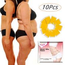 Ifory 10 шт/упак потеря веса тонкий патч для пупка крем похудения