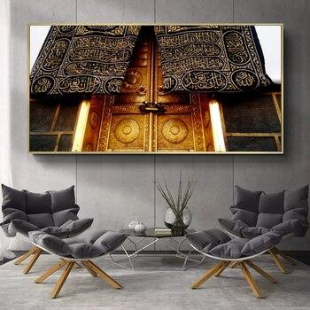 Büyük bir Camii Mekke Posterler ve Baskılar duvar sanatı tuval yağlıboya Kutsal Kâbe Resimleri Oturma Odası Ev Dekor için Hiçbir Çerçeve