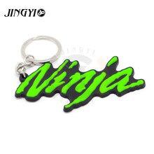 2019 Motorcycle Accessories Moto Keychian Chain 3D Key Ring For kawasaki ninja 300 250 250r 650
