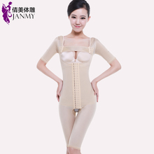 Janmy magnificence care carving heavy obligation short-sleeve capris physique shaping seamless shaper bodysuit postpartum corset magnificence care