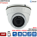 Full HD 2MP IP Camera POE ONVIF 1080P IP Camera H.264 24IR LED HD Lens Securiy Indoor Dome Support Phone Android IOS P2P camera