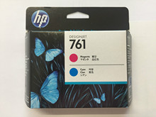 Genuine Print head for  HP 761 Magenta/Cyan DesignJet Printhead CH646A Original Sealed