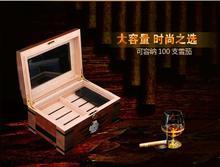 Роскошные кедр структуру древесины коробку из-под сигар cohia дерево коробка для хранения сигар портсигары для мужчин подарок organizador деревянные окна XJH003