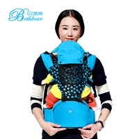 Hot Sale Breathable Multifunctional baby hipseat carrier Infant Comfortable baby Hip Seat Sling Backpack Pouch Wrap Kangaroo