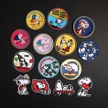 High Quality Cartoon Beagle Anime Patches Iron On Cute Famous Dogs Star Appliques Animal Badges