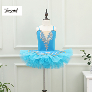 Image 4 - Sukienka baletowa Pinky Tutu do tańca dziewczyny Tutu mały biały łabędź jezioro taniec sukienka różowe słodkie dziewczyny Barre kostiumy 4 kolor