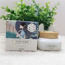 Крем PECHOIN SanSheng Blossom отбеливающий 50