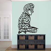 Praying Woman Wall Decal Islamic Muslim Arabic Numbers Vinyl Sticker Home Decoration New Design Poster AY1520