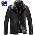 2016 Men's leather jacket  male thickening winter in Europe and America leather jacket men's solid color men's PU leather 400
