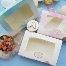 30pcs 21.6*14.5*5cm share this sky with you design Paper Box cookie Macaron Chocolate wedding Birthday Party Gifts Packaging