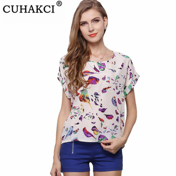 цена на CUHAKCI Summer Women Sunflower Bird Polyester Print Blouse Plaid Striped Shirt Cross Love Blouse Short Sleeve Star Dot Shirts