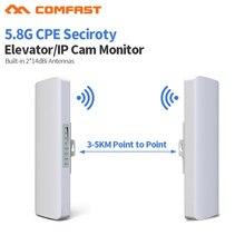 2 chiếc 3 5km Khoảng Cách Ngoài Trời 5.8G Wifi Router 2 Mở Rộng Tín Hiệu Điểm Wifi AP cầu không dây CPE Wi Fi Ăng Ten AP