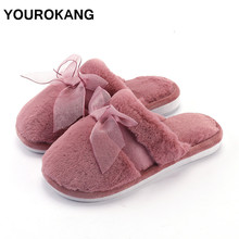 2019 Winter Warm Women Slippers Soft Indoor Plush Shoes Female Furry Bowknot Home Slippers Bedroom Household pantufa Plus Size yourokang cute home slippers unisex flock winter warm plush slippers fashion furry cotton shoes indoor bedroom cartoon pantufa