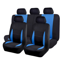 flyingBanner Car Seat Covers Universal Auto car Protectors Interior Accessories Four Color Seat Cover Car-Styling car covers cushion para funda automovil protector asientos coche car styling automobiles cubre auto accessories car seat covers