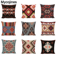 Primitive Home Decorate Cushion Covers Geometric Print Tribal Prints Abstract Rainbow Ethnic Plaid Decor Sofa Throw Pillow Cases цена