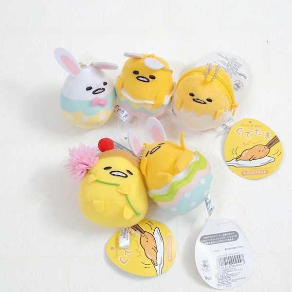 17ae94f1fe3 2017 Easter Model Gudetama Lazy Egg Plush Toys Cute Japan Egg Rabbit  Cosplay Yolk Bros Pendant