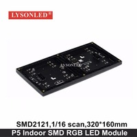 LYSONLED LED Video Display P5 Indoor SMD2121 Full Color Led Display Module 1 16 Scan 320