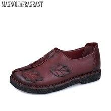 2017 обувь Женская Осенняя обувь из натуральной кожи для женщин повседневные Лоферы обувь на каблуке мягкие ручной работы zapatos mujer Женская обувь на плоской подошве Z296
