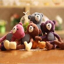 22CM Korean Version Of The Cute Long-Legged Bear Pendant Plush Soft Stuffed Toy Bag Ornaments Children Doll Gifts