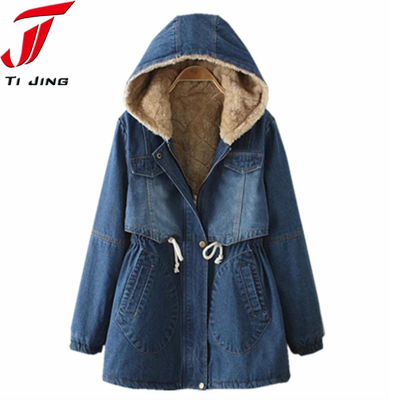 Winter Women Denim Jacket Flocking Coats New Fashion Hooded Cotton Parkas Plus Size Jackets Female Warm Casual Outerwear L384 high quality 2017 new winter fashion cotton thick women jacket hooded women parkas coats warm parka outerwear plus size 6l69