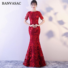 BANVASAC O Neck 2018 Lace Appliques Zipper Back Mermaid Long Evening Dresses Party Illusion Short Sleeve Prom Gowns цена