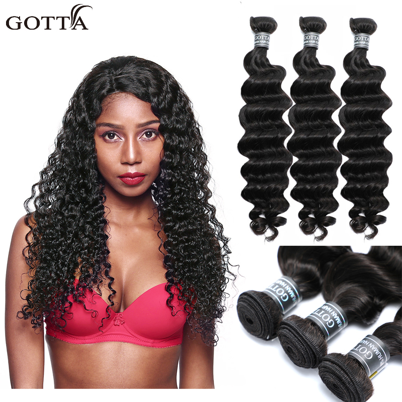GOTTA Deep Wave Natural Color Hair Extensions Brazilian 100% Virgin Human Hair Quality Hair Weave Deep Curly Brazilian Hair