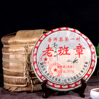 2008 Yr Premium Shu Puer pastel de té maduro Pu-erh té chino 357g Yunnan Menghai maduro Puer té pastel comida verde