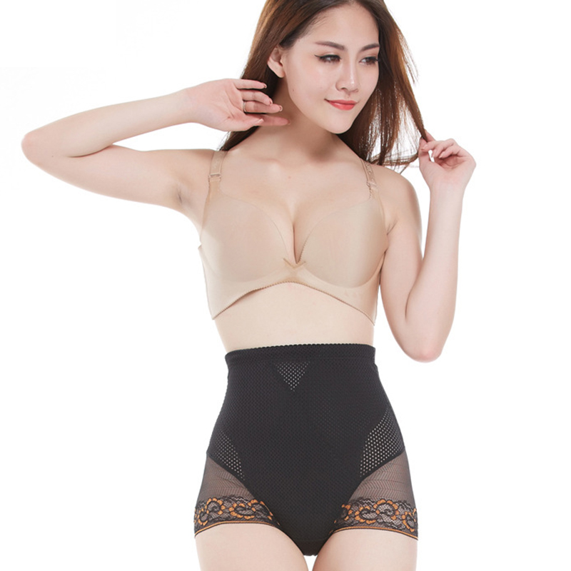 High Waist Belly Control Panty Hips Up Shapewear Breathable Postnatal Underwear Women XRQ88