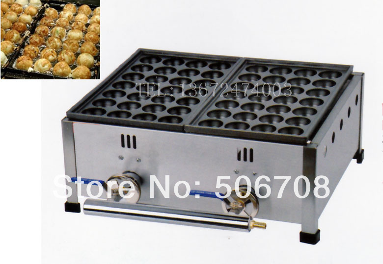 free shipping~ Gas type 2 plate fish ball machine/ fish ball grill / Takoyaki maker commercial nonstick lpg gas japanese takoyaki octopus fish ball grill baker machine