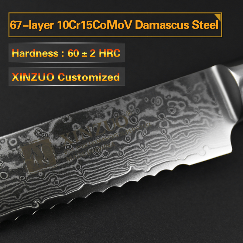 """XINZUO 8 """"zoll Brot Messer 67 schichten Damaskus Edelstahl Küchenmesser Hohe Qualität VG10 Kuchen Messer Mit Pakka holz Griff-in Küchenmesser aus Heim und Garten bei  Gruppe 2"""