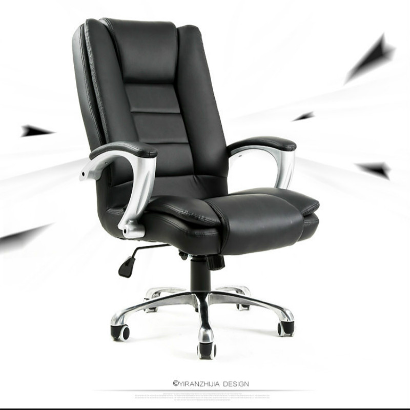 Cowhide Office Chair Staff Conference Computer Chair Household PU Swivel Lifting Chair Silla Oficina Fixed Armrest