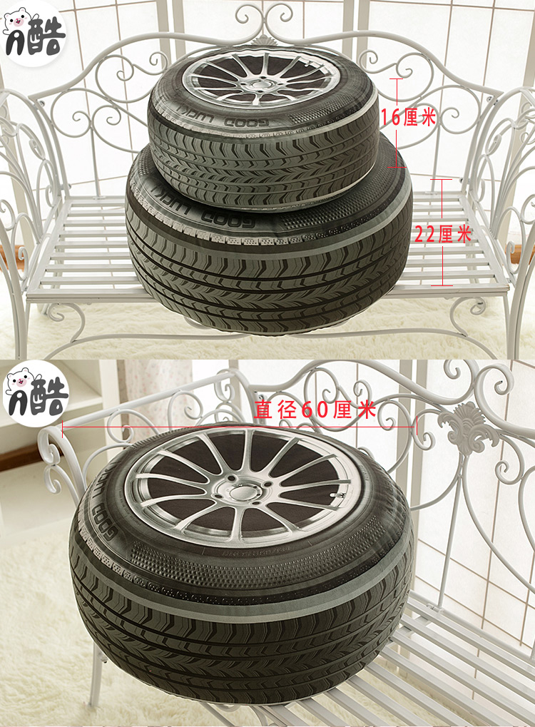 BAOLIJIN Creative 3d Effet pneu Pneu de voiture Coussin de simulation jouet en peluche Dcorative Coussin