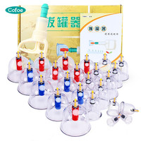 Cofoe Medical Plastic Vacuum Cuppings Chinese Cupping Therapy Set 24PCS Acupuncture Vacuum Suction Cups Kit for Body Massage