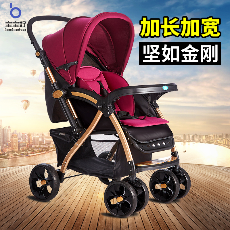 Brand Baby Stroller, Four Wheel Shock Proof, Two Way Folding Can Sit, Lie Flat All Over Child Trolley high landscape suspension stroller four wheel two way light folding sit lie baby cart