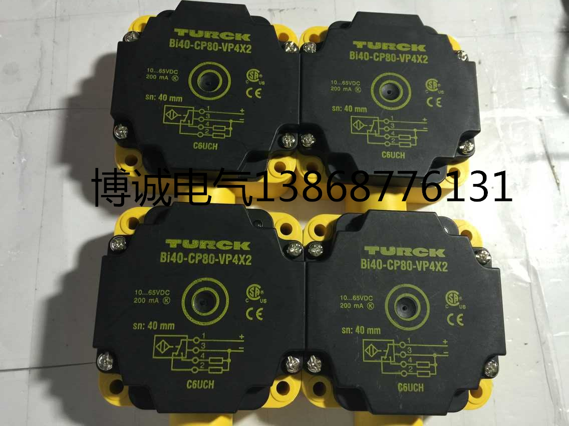 New original Bi40-CP80-VP4X2 PNP Warranty For Two Year brand new original projector lamp bulb lu 12vps3 shp55 for vp 12s3 vp 15s1 vp 11s1 vp 11s2