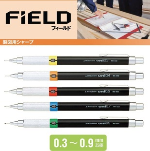 Mitsubishi UNI Mechanical Pencil M3-552 M4-552 M5-552 M7-552 M9-552  0.3 0.5 0.7mm Mechanical Pencil Professional Drawing samsung rs 552 nruasl
