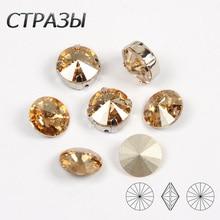 1122 rivoli Golden Shadow Sew on Rhinestones Crystal And Stones Flatback Gold Silver claw Rhinestone For Dress