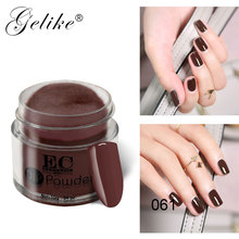 Gelike 10ml Dipping Powder Without UV Lamp French Nail Natural Color Holographic Glitter Dip