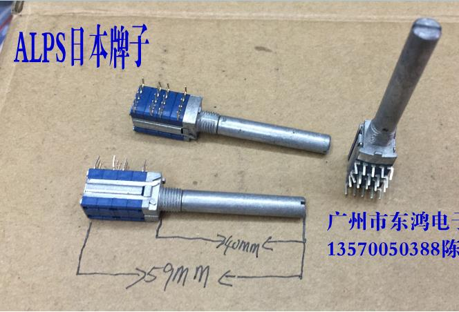 2PCS/LOT ALPS Alps SRBM band switch, rotary switch 4, 6 axis long 40MM 660v ui 10a ith 8 terminals rotary cam universal changeover combination switch