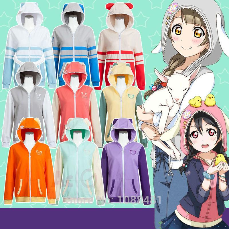 LoveLive Lovelive u's ZOO animal hoodie cosplay customes Minami Kotori/Sonoda Umi hoodie