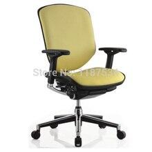 Офис Исполнительный Лифт кожаного удобный стул Эргономичный офис работает стул с подголовником