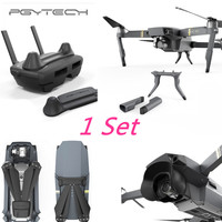 PGYTECH 1 Set Stick Rocker Protector Holder Extended Leg Protector Sun Shade Holder Protection Guard Fixator