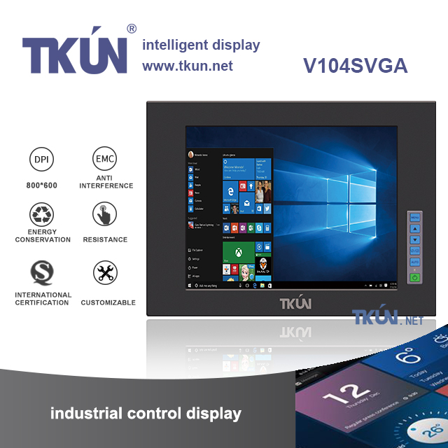 10.4 inch industrial touch screen monitor, aluminum shell material, IP65 protection class Instrumentation, special displays