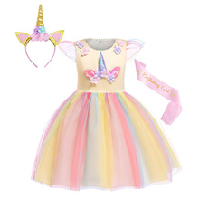 AmzBarley Girls unicorn costume Flower Mesh lace Tutu Dress Kids Rainbow Princess Party Dress Children Ball Gown hurave embroidery kids o neck princess baby girls sleeveless dress clothes children lace tutu dress ball gown solid mesh dress