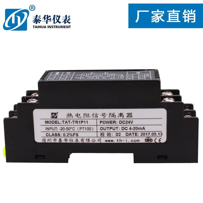 Résistance thermique PT100 CU50 transmetteur de température isolateur de Signal 4-20mA Module Conversion 0-10 V 0-5 V