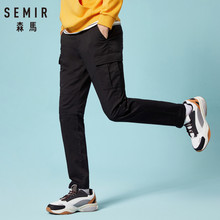 SEMIR Men Soft Cotton Blend Cargo Pants Men's Slim Fit Pants with Pocket Zip Fly with Button for Spring Autumn in Straight Leg(China)