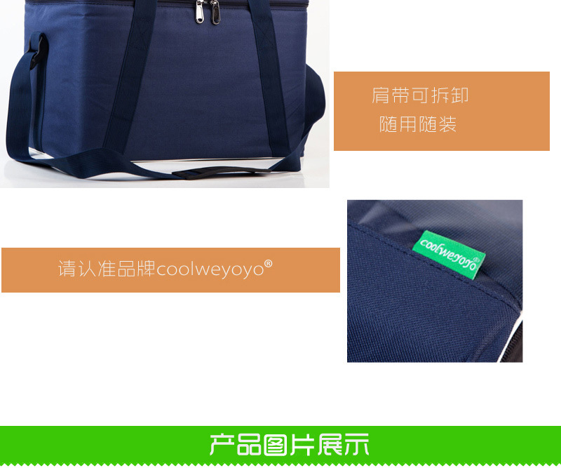 ZYJ Outdoor Cans Picnic Cooler Bag Takeout Warmer Food Thermal Car Ice Insulation Storage Shoulder Lunch Tote Box Cool Bag Pack (12)